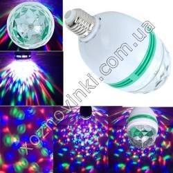 Вращающаяся Новогодняя диско-лампа диско шар цветомузыка с патроном