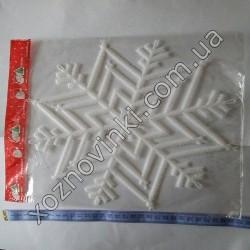 Снежинка 27 см декоративная с блёстками