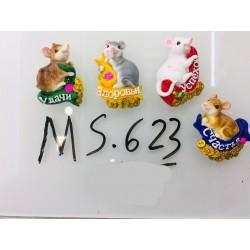 Магнит керамический мышка 2020 № 623
