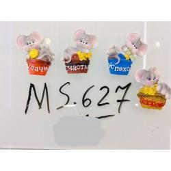 Магнит керамический мышка 2020 № 627