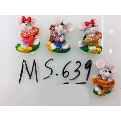 Магнит керамический мышка 2020 № 639