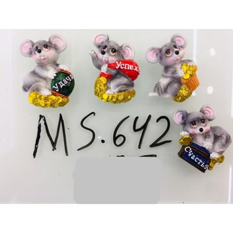 Магнит керамический мышка 2020 № 642