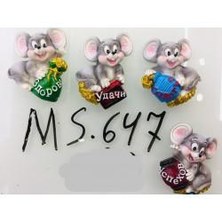 Магнит керамический мышка 2020 № 647