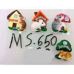 Магнит керамический мышка 2020 № 650