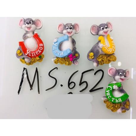 Магнит керамический мышка 2020 № 652