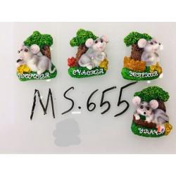 Магнит керамический мышка 2020 № 655