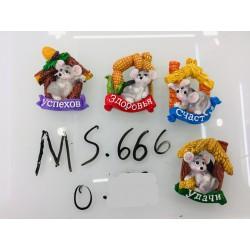Магнит керамический мышка 2020 666-6см