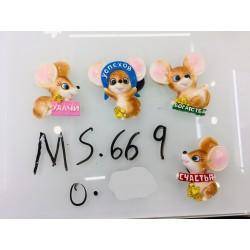 Магнит керамический мышка 2020 № 669