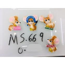 Магнит керамический мышка 2020 №669