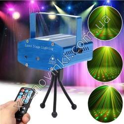 Лазер прожектор точечный на ножках мощный