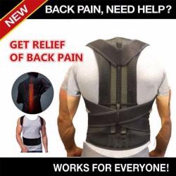 Корсет для спины позвоночника коррекция спины